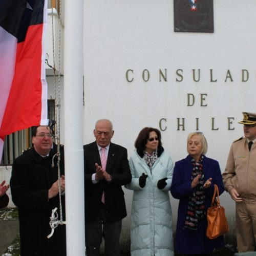El Superior Tribunal de Justicia participó de ceremonia por la Independencia de Chile