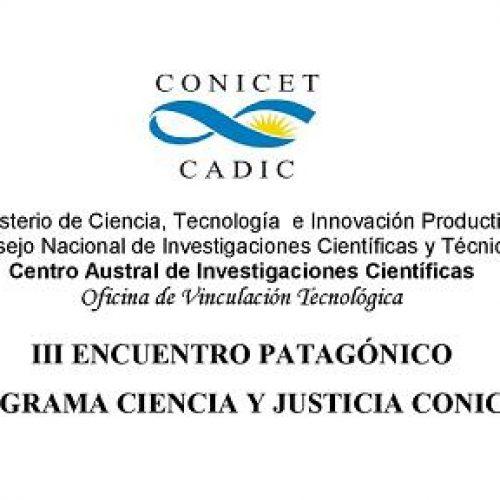 Se realizará el III Encuentro Patagónico del Programa de Ciencia y Tecnología